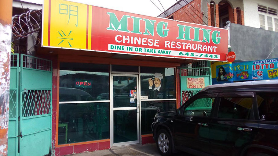 A Chinese-owned restaurant in Curepe, Southern Main Road, Trinidad.